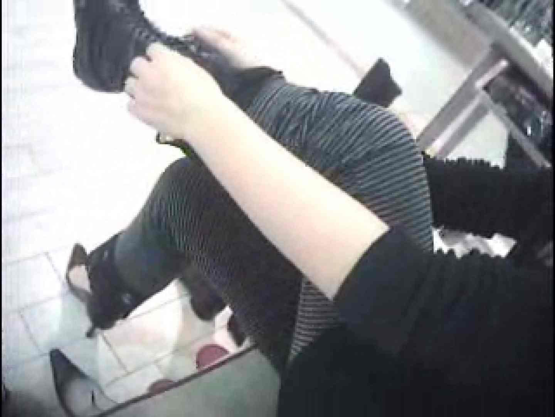 Hamans World ⑤店員さんシリーズⅡ おまけ特選映像 胸チラ | チラ  109PIX 19