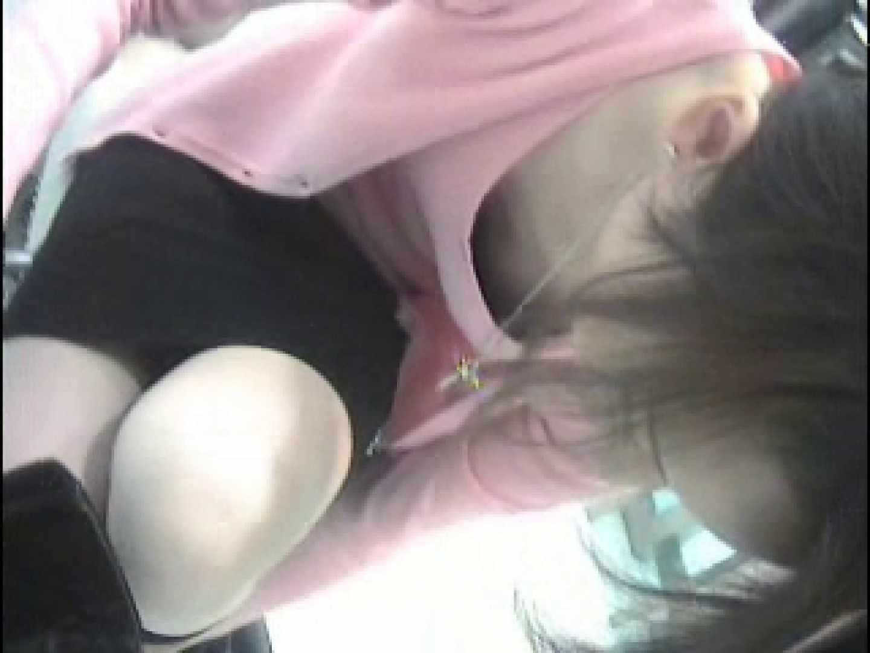 Hamans World ⑤店員さんシリーズⅡ おまけ特選映像 胸チラ  109PIX 42