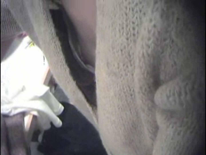 Hamans World ⑤店員さんシリーズⅡ おまけ特選映像 胸チラ  109PIX 78