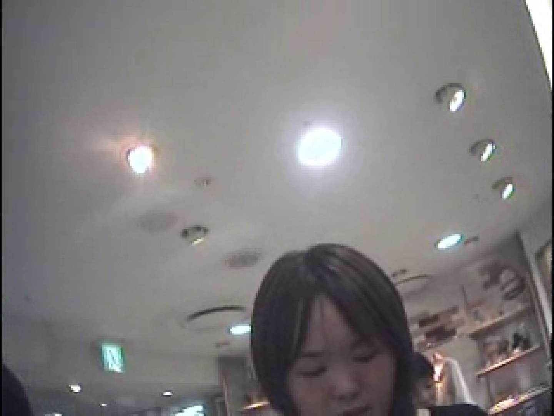 Hamans World ⑤店員さんシリーズⅡ おまけ特選映像 胸チラ | チラ  109PIX 83