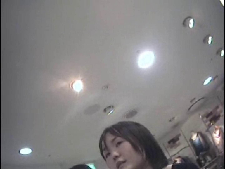 Hamans World ⑤店員さんシリーズⅡ おまけ特選映像 胸チラ | チラ  109PIX 93