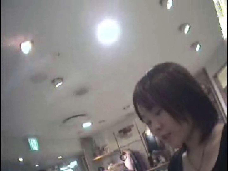 Hamans World ⑤店員さんシリーズⅡ おまけ特選映像 胸チラ  109PIX 98