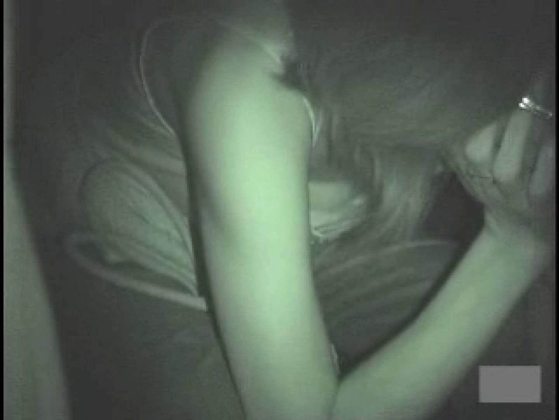 特選!胸チラ vol.03 お姉さんの乳首 戯れ無修正画像 76PIX 59