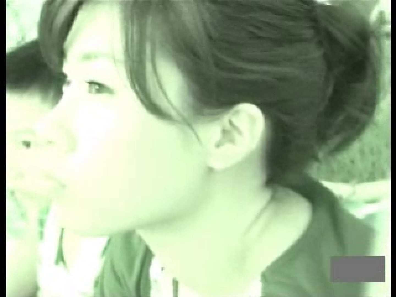特選!胸チラ vol.04 お姉さんの乳首 | 美女まとめ  75PIX 17