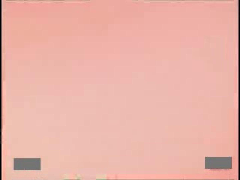 特選!胸チラ vol.06 ギャルのエロ動画 盗み撮り動画 113PIX 14