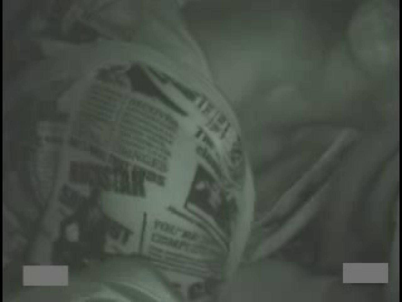 特選!胸チラ vol.06 ギャルのエロ動画 盗み撮り動画 113PIX 74