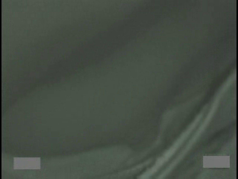 特選!胸チラ vol.06 お姉さんの乳首 おまんこ無修正動画無料 113PIX 75