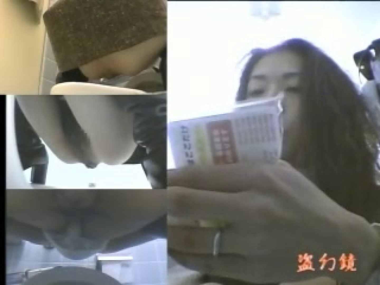 伝説の和式トイレ3 厠・・・ オマンコ無修正動画無料 80PIX 10