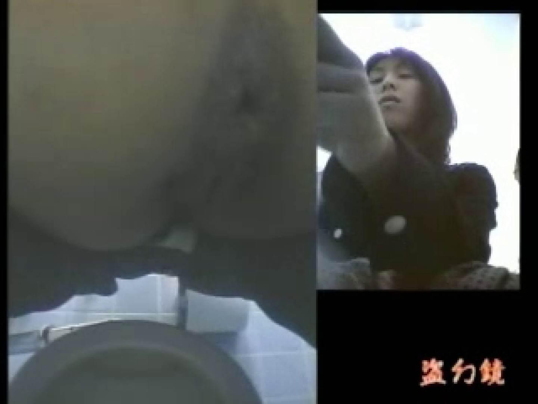 伝説の和式トイレ3 厠・・・ オマンコ無修正動画無料 80PIX 17