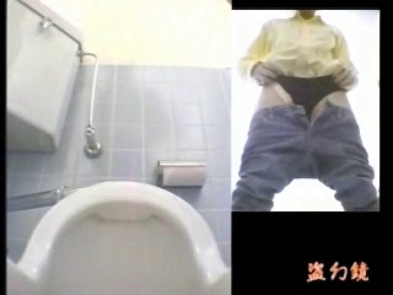 伝説の和式トイレ3 ティーンギャル アダルト動画キャプチャ 80PIX 27