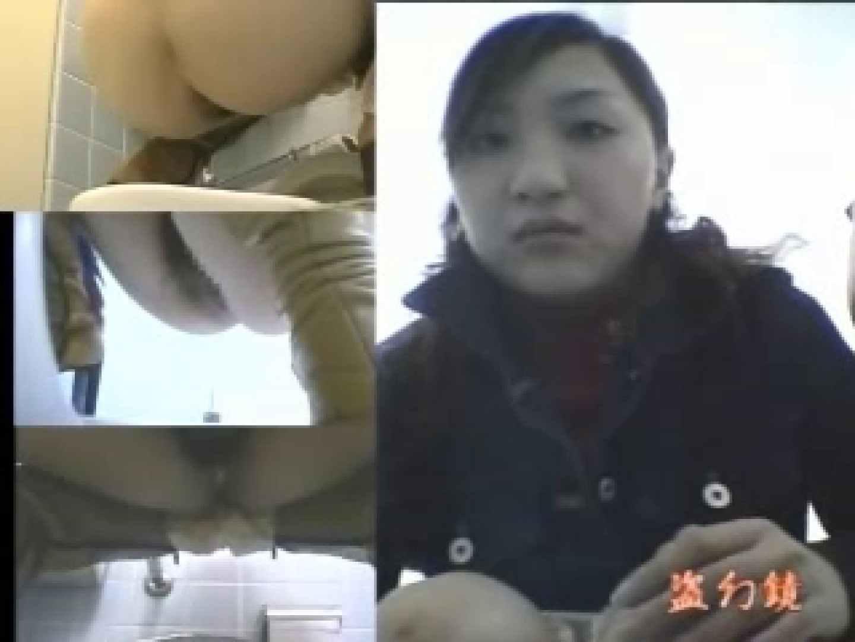 伝説の和式トイレ3 トイレ すけべAV動画紹介 80PIX 39