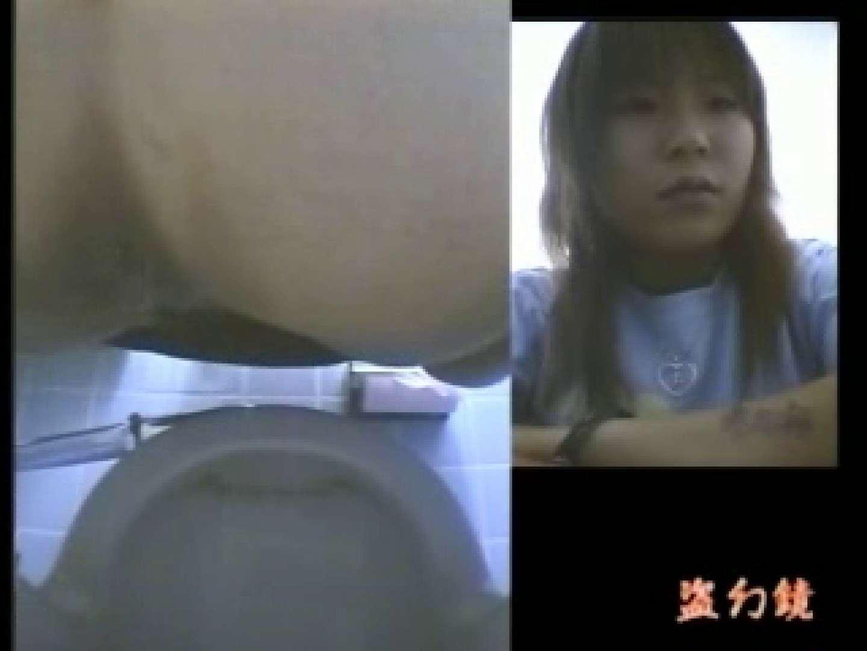伝説の和式トイレ3 トイレ すけべAV動画紹介 80PIX 53
