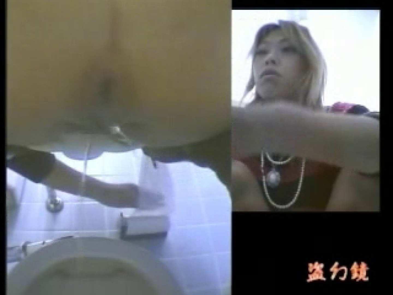 伝説の和式トイレ3 ティーンギャル アダルト動画キャプチャ 80PIX 62