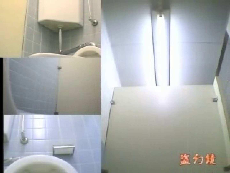 伝説の和式トイレ3 和式 のぞき 80PIX 70