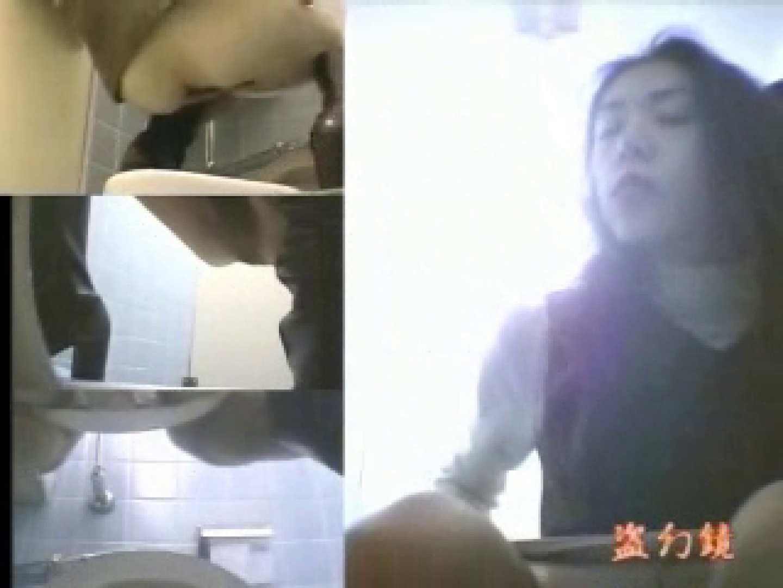 伝説の和式トイレ3 ティーンギャル アダルト動画キャプチャ 80PIX 76