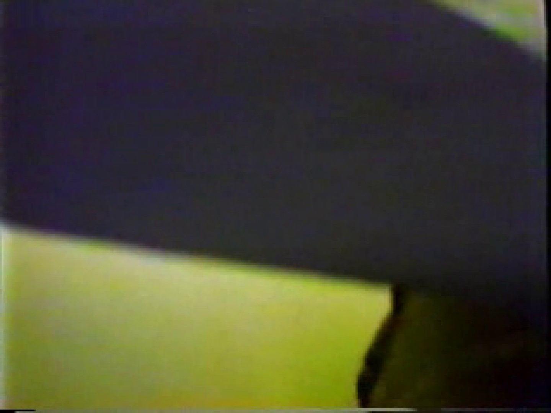 往年の名作 和 厠 vol.01 性器丸見え のぞき動画キャプチャ 81PIX 60