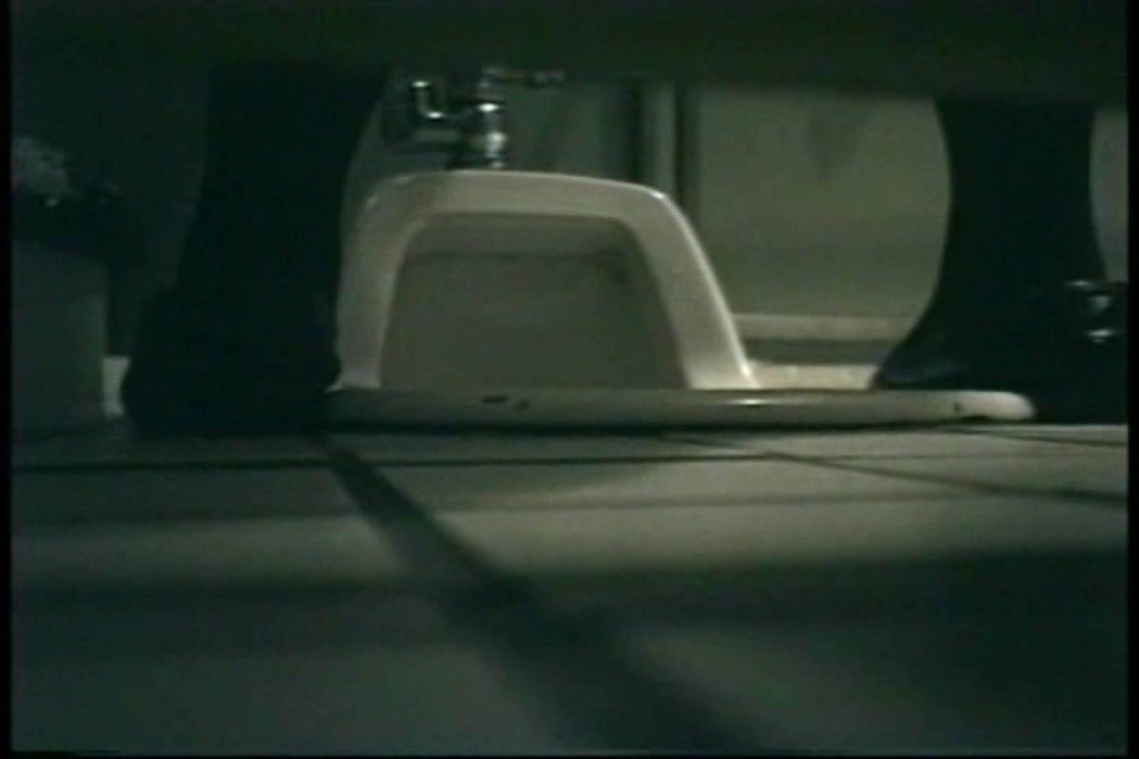 様式 和式 ところかまわず、厠覗き! 盗撮シリーズ 盗み撮り動画 83PIX 7