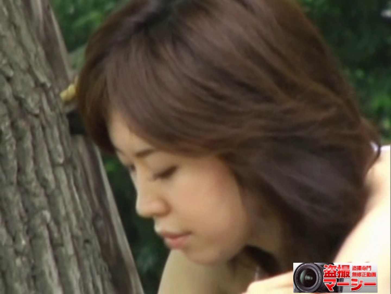 いねむり嬢の乳首を激写 野外 戯れ無修正画像 96PIX 67
