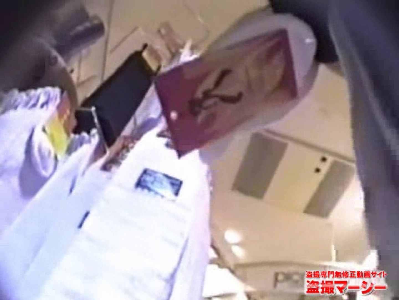 街パン ストリート解禁制服女子パンチラ 追跡 スケベ動画紹介 110PIX 11
