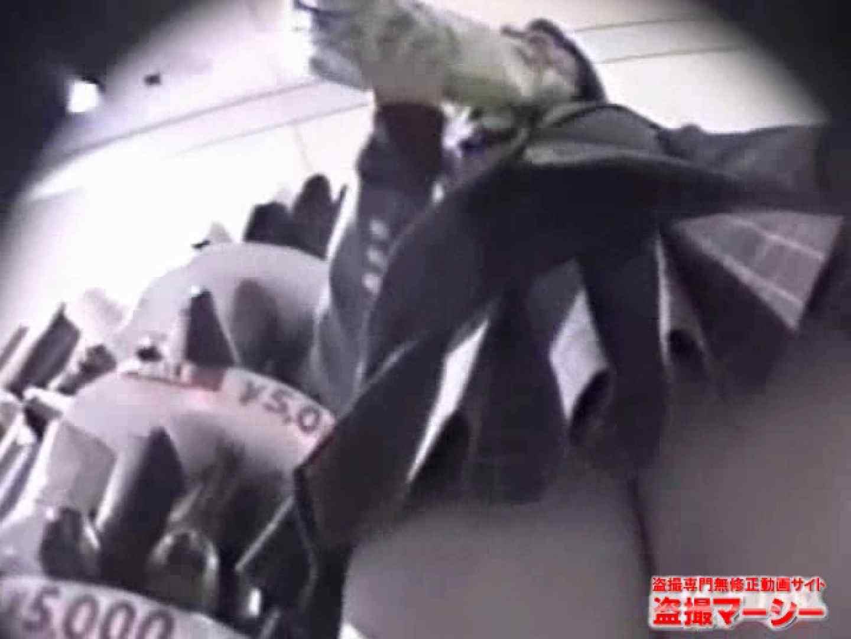 街パン ストリート解禁制服女子パンチラ フリーハンド | 人気シリーズ  110PIX 25