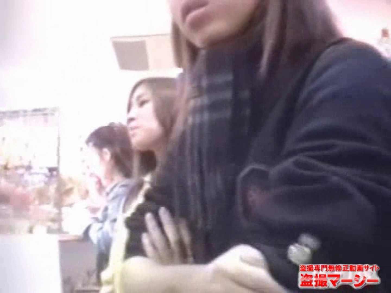 街パン ストリート解禁制服女子パンチラ ギャルのエロ動画 オマンコ動画キャプチャ 110PIX 99