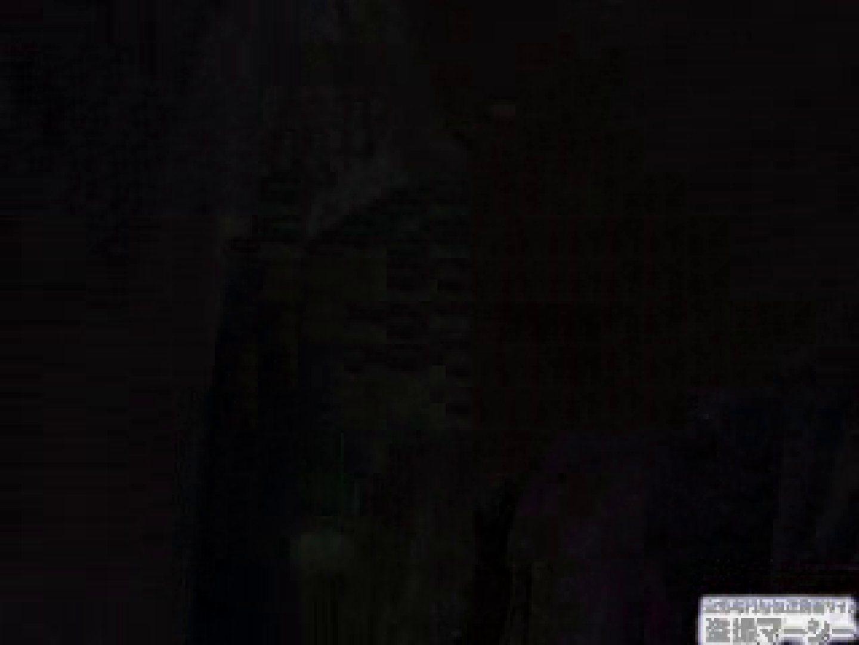 ショップ店員狩りvol2 ハプニング映像 エロ無料画像 113PIX 19