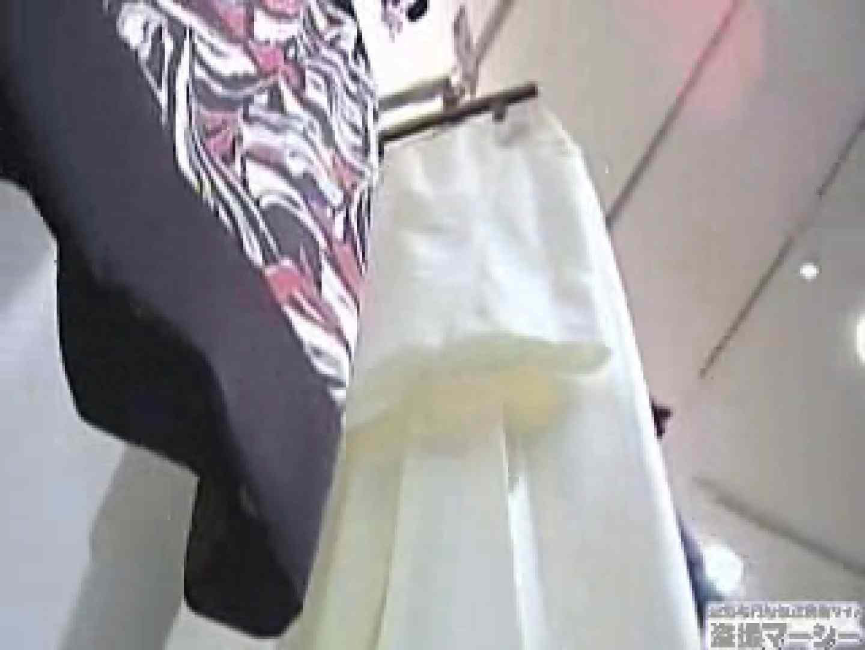 ショップ店員狩りvol2 ギャルのエロ動画 盗み撮り動画 113PIX 80