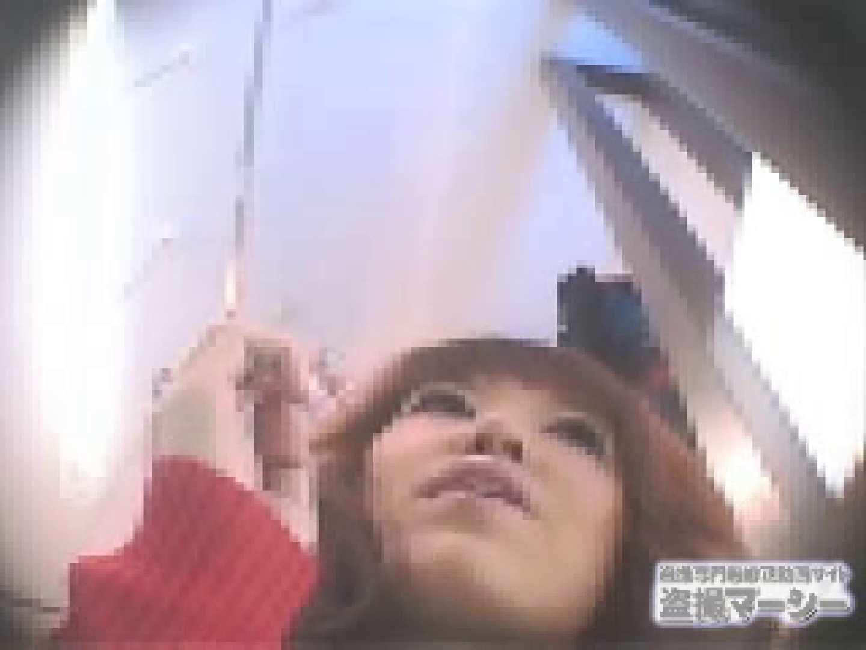 ショップ店員狩りvol6 潜入 ワレメ無修正動画無料 104PIX 2