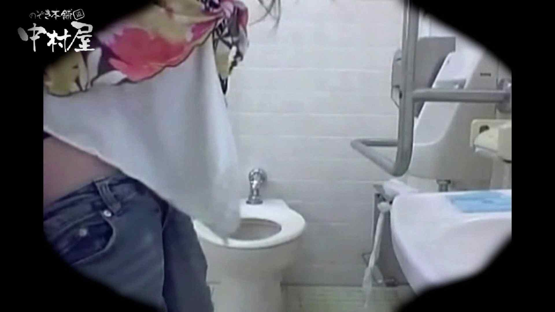 teen galトイレ覗き紙がナイ編‼vol.08 浴衣  93PIX 21