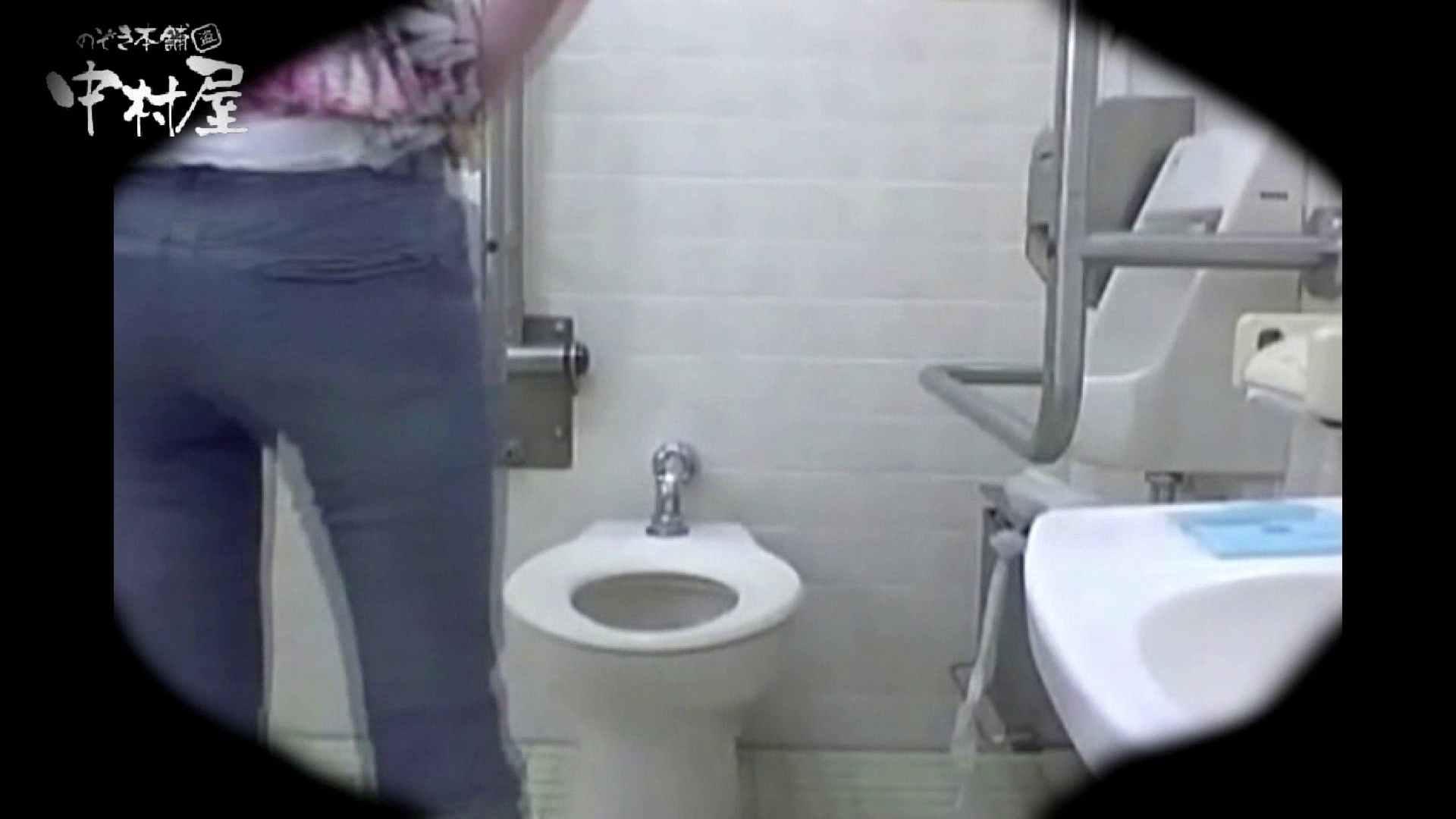teen galトイレ覗き紙がナイ編‼vol.08 トイレ セックス画像 93PIX 23