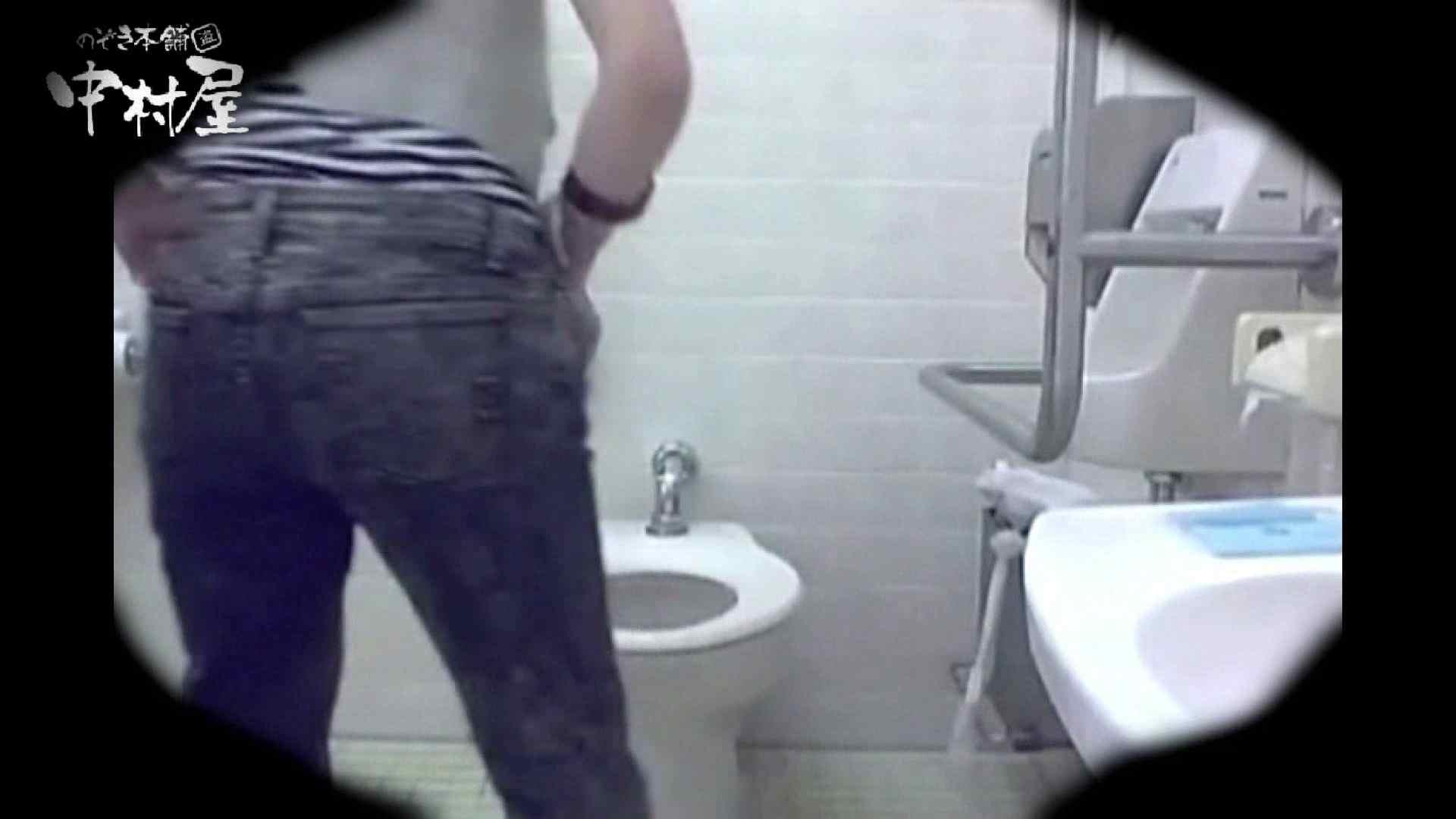 teen galトイレ覗き紙がナイ編‼vol.08 浴衣   覗き  93PIX 43