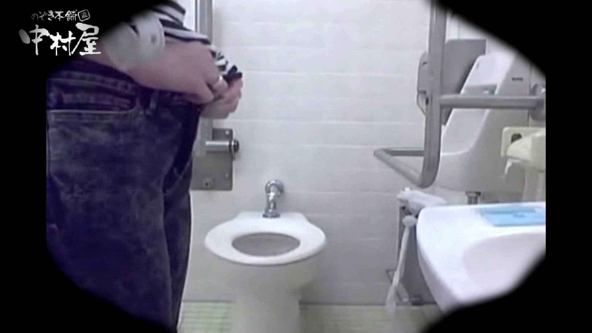 teen galトイレ覗き紙がナイ編‼vol.08 トイレ セックス画像 93PIX 44