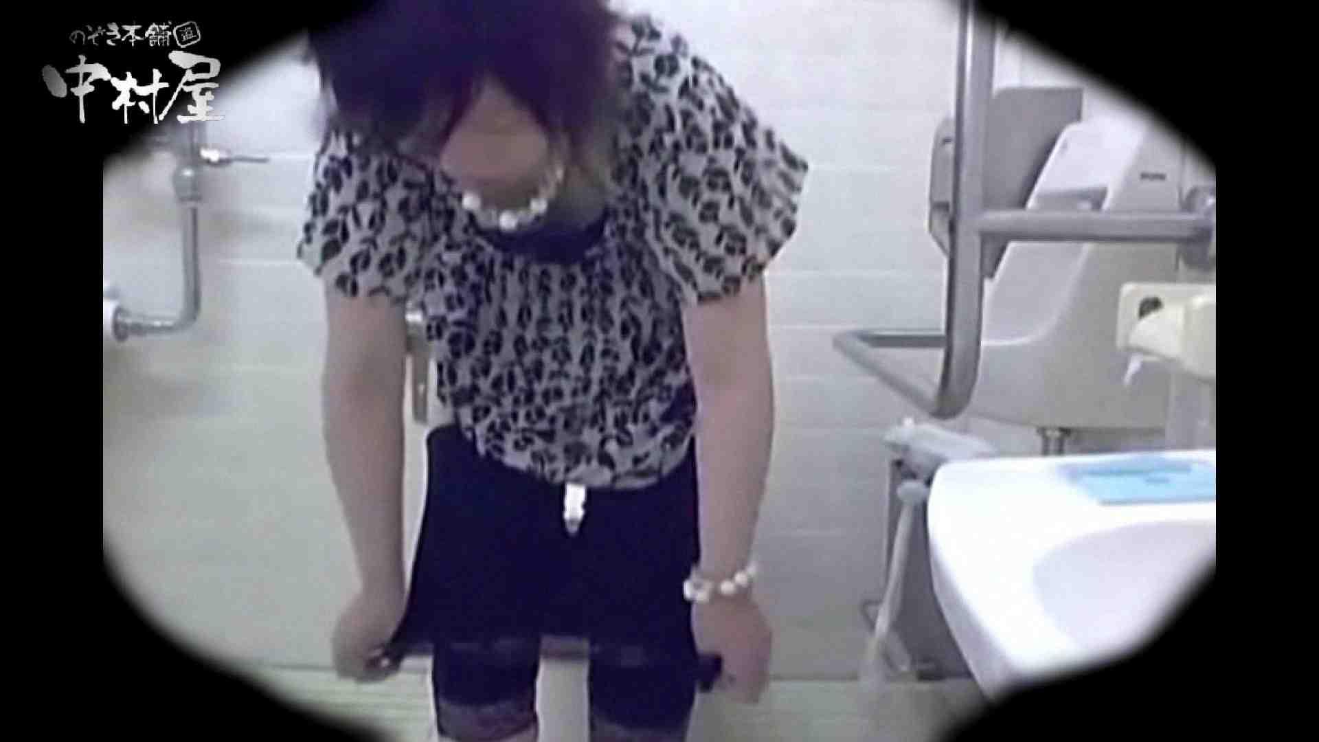 teen galトイレ覗き紙がナイ編‼vol.08 浴衣   覗き  93PIX 49