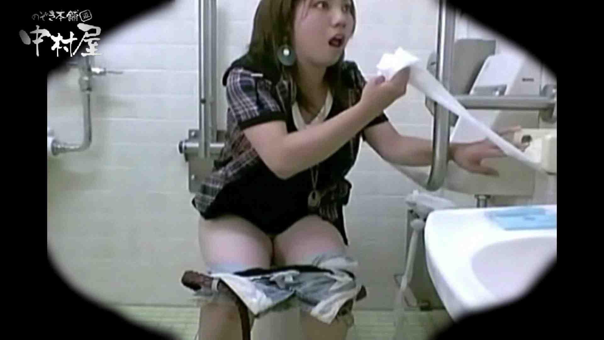 teen galトイレ覗き紙がナイ編‼vol.08 浴衣   覗き  93PIX 73