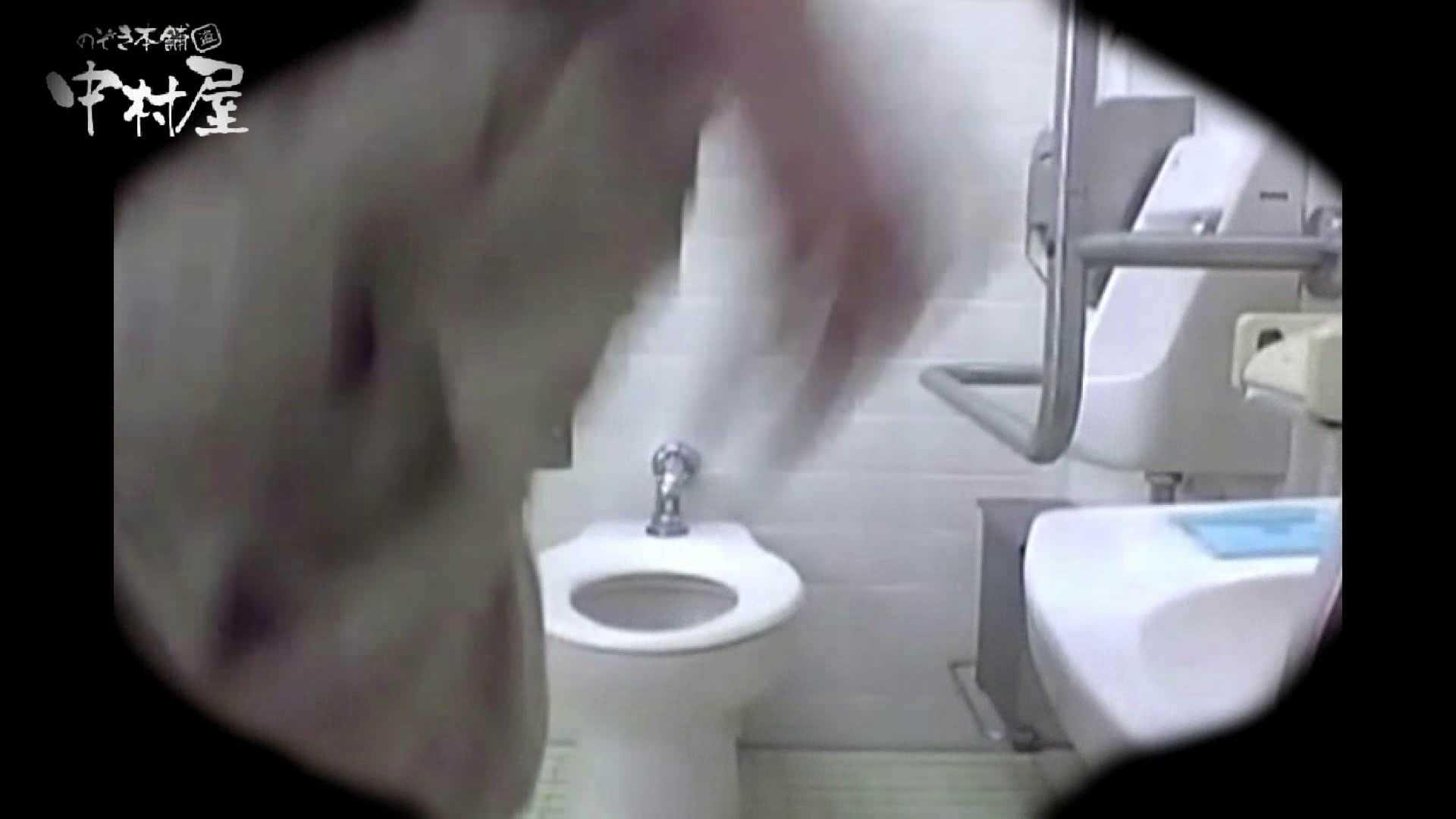 teen galトイレ覗き紙がナイ編‼vol.09 浴衣 セックス無修正動画無料 81PIX 41