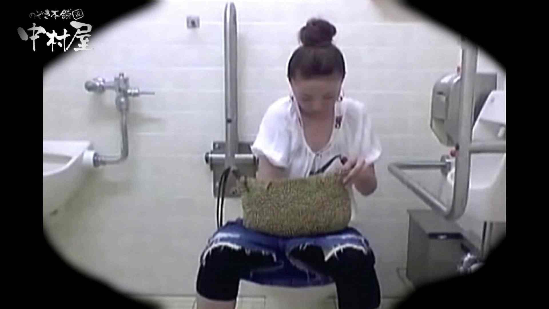 teen galトイレ覗き紙がナイ編‼vol.09 浴衣 セックス無修正動画無料 81PIX 74