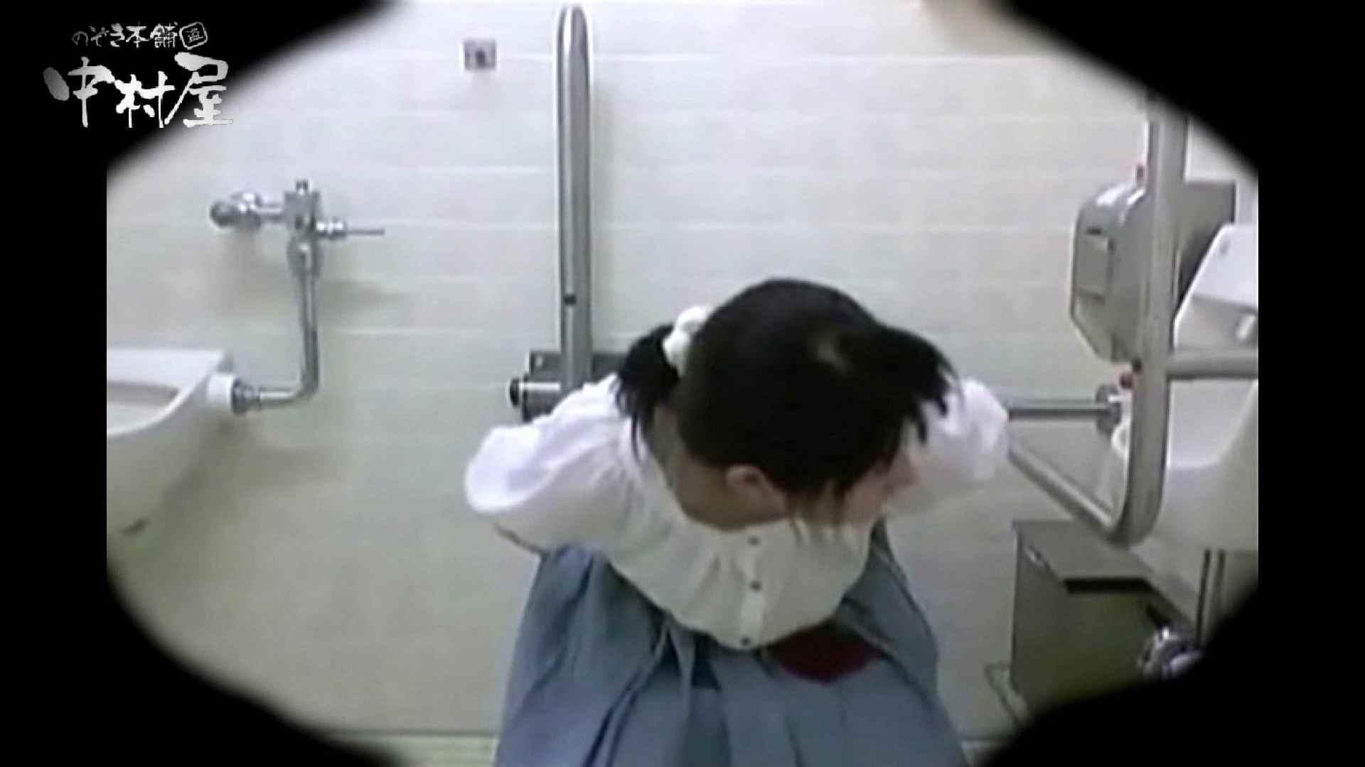 teen galトイレ覗き紙がナイ編‼vol.10 覗き エロ画像 100PIX 11