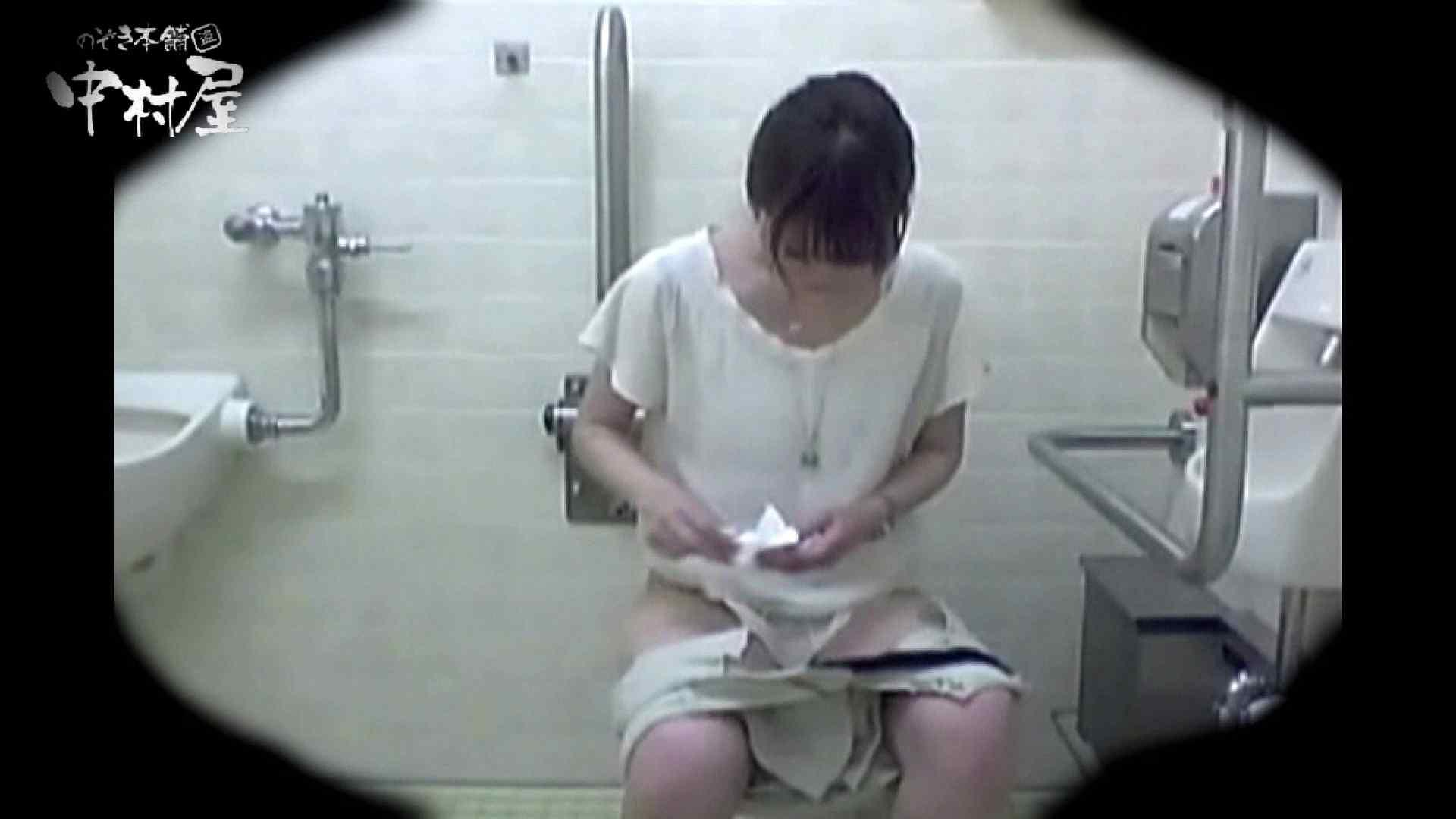 teen galトイレ覗き紙がナイ編‼vol.10 トイレ | 浴衣 盗撮 100PIX 85