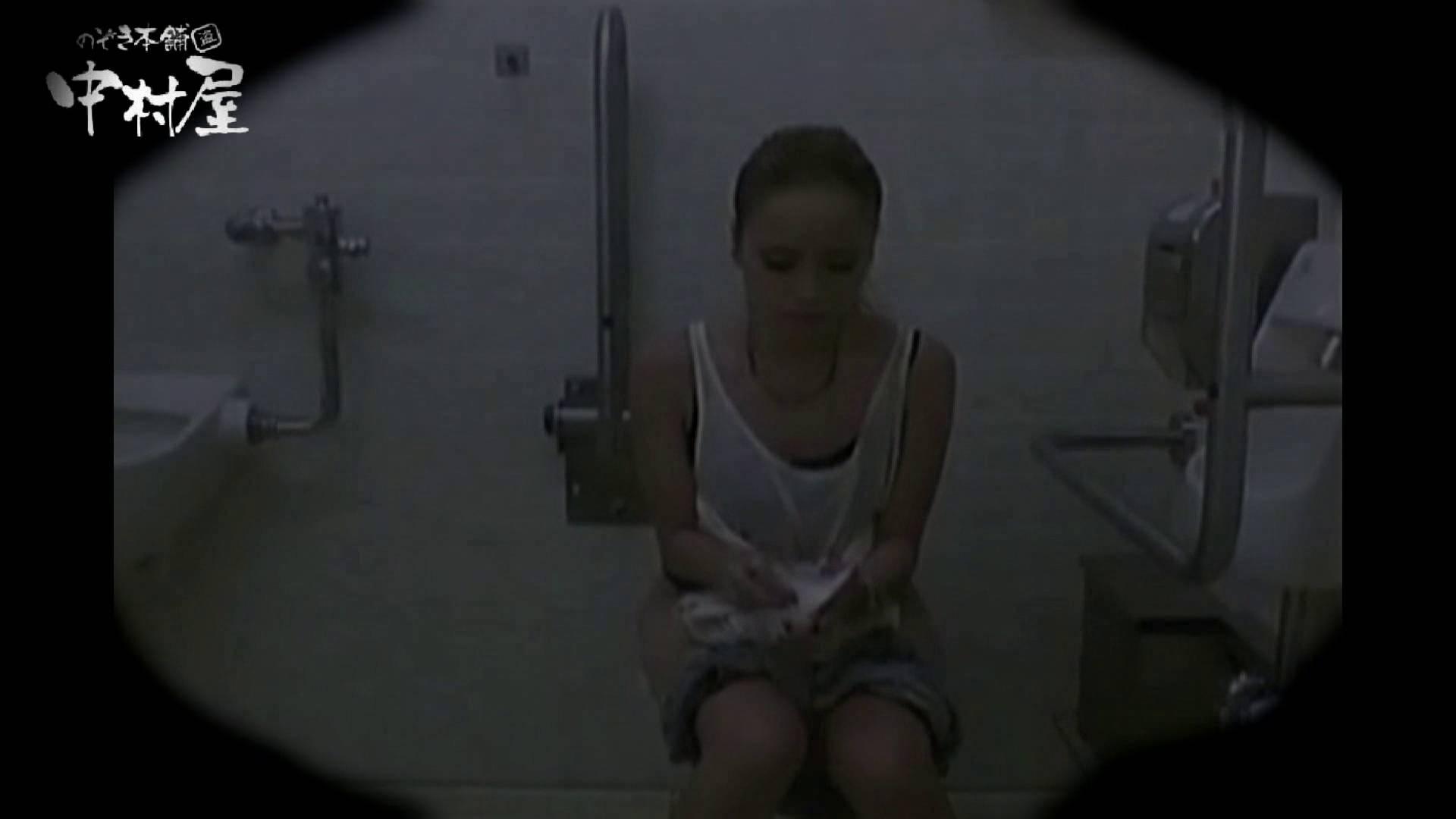 teen galトイレ覗き紙がナイ編‼vol.10 トイレ | 浴衣 盗撮 100PIX 100
