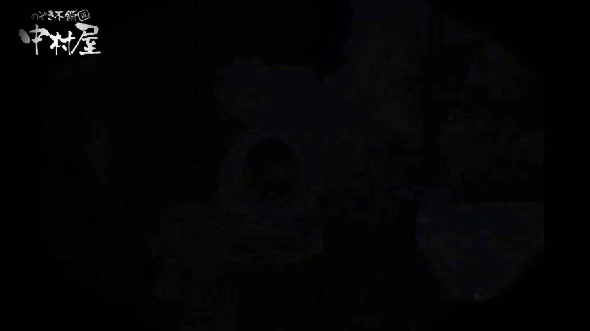 teen galトイレ覗き紙がナイ編‼vol.11 トイレ 盗撮 96PIX 6