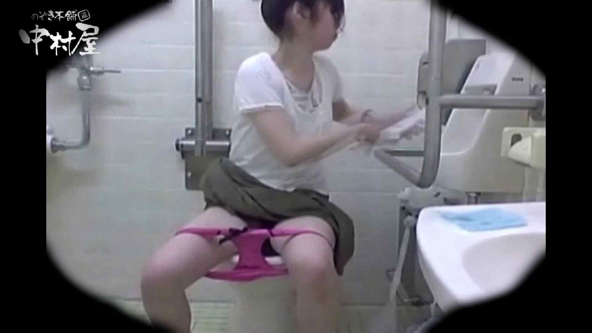 teen galトイレ覗き紙がナイ編‼vol.11 トイレ   覗き 盗撮 96PIX 43