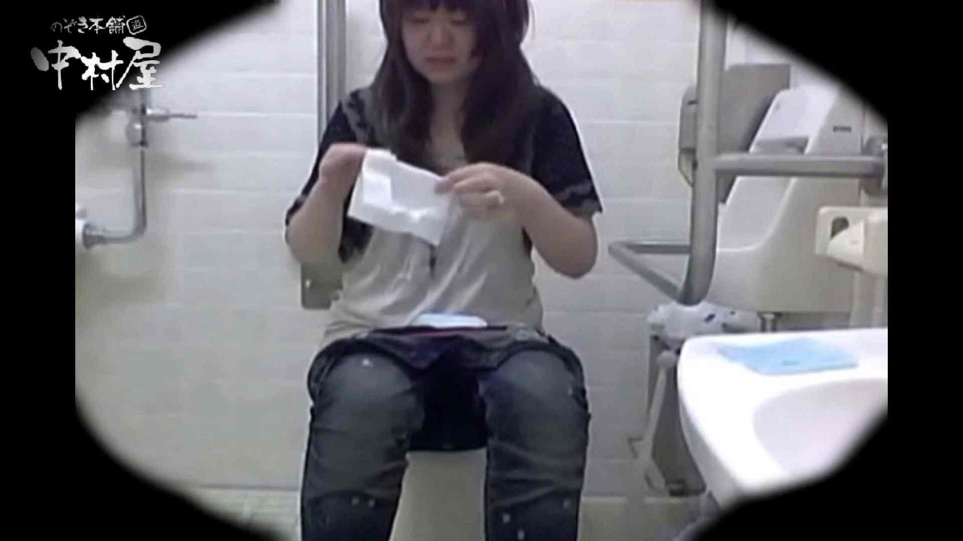 teen galトイレ覗き紙がナイ編‼vol.11 トイレ   覗き 盗撮 96PIX 76