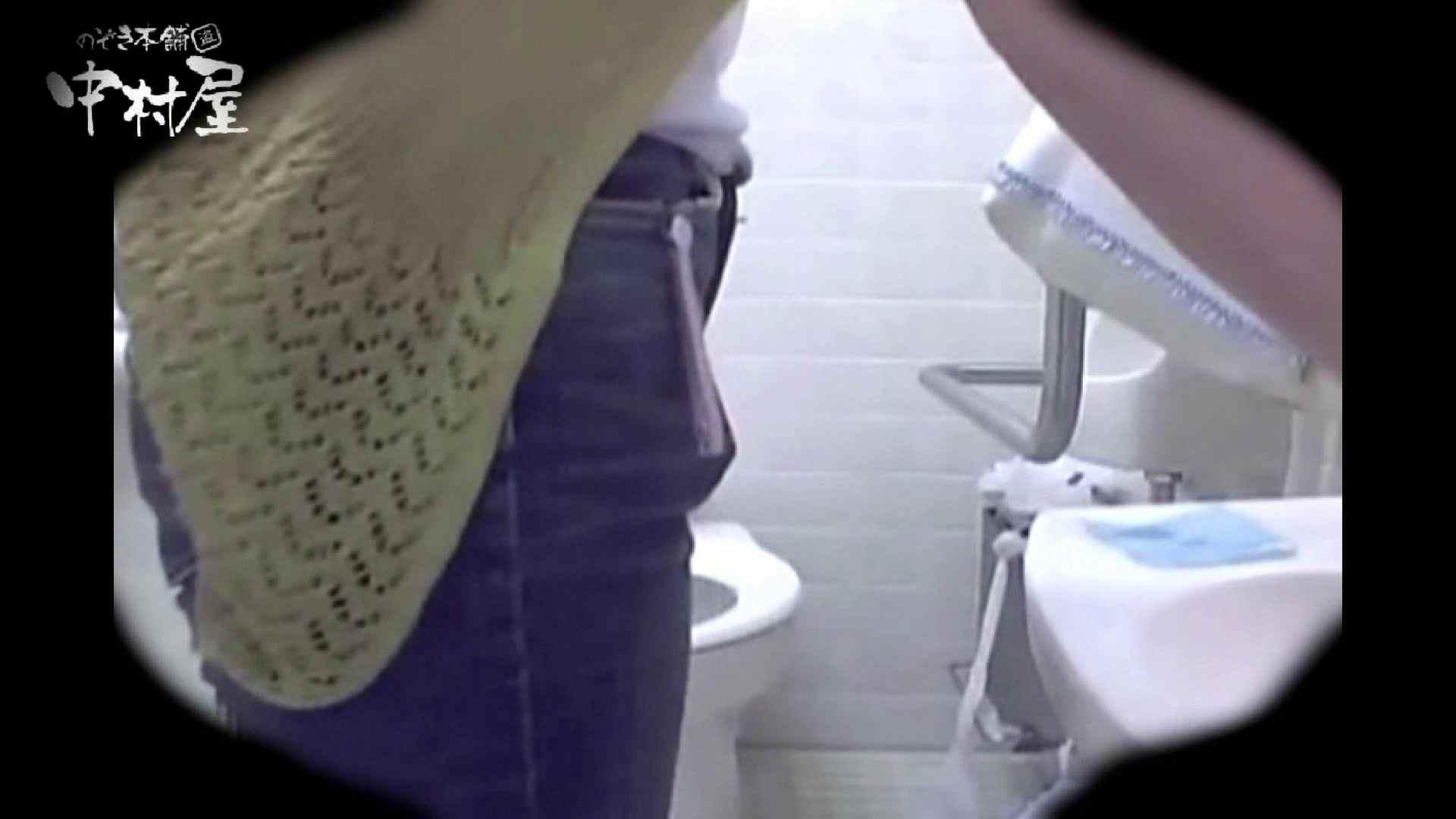 teen galトイレ覗き紙がナイ編‼vol.11 トイレ   覗き 盗撮 96PIX 91