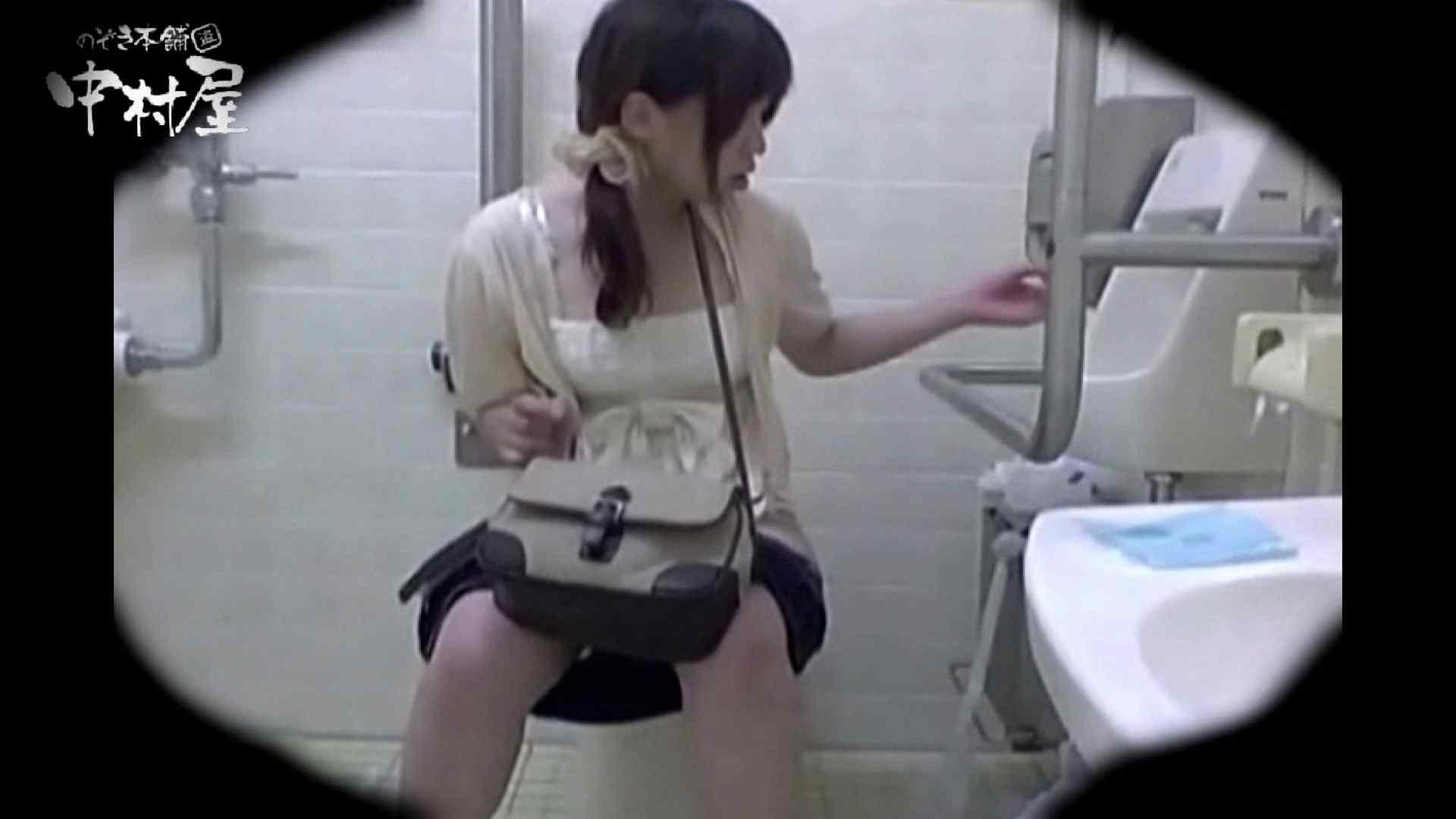 teen galトイレ覗き紙がナイ編‼vol.11 トイレ 盗撮 96PIX 93
