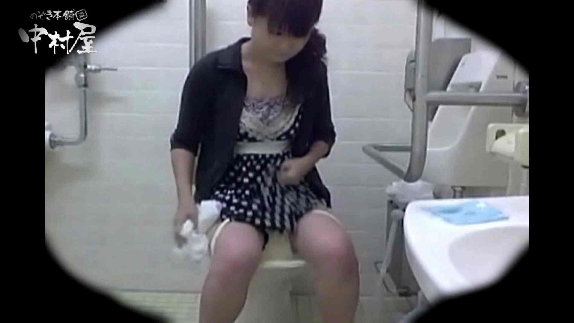 teen galトイレ覗き紙がナイ編‼vol.12 トイレ | 覗き 盗撮 96PIX 4