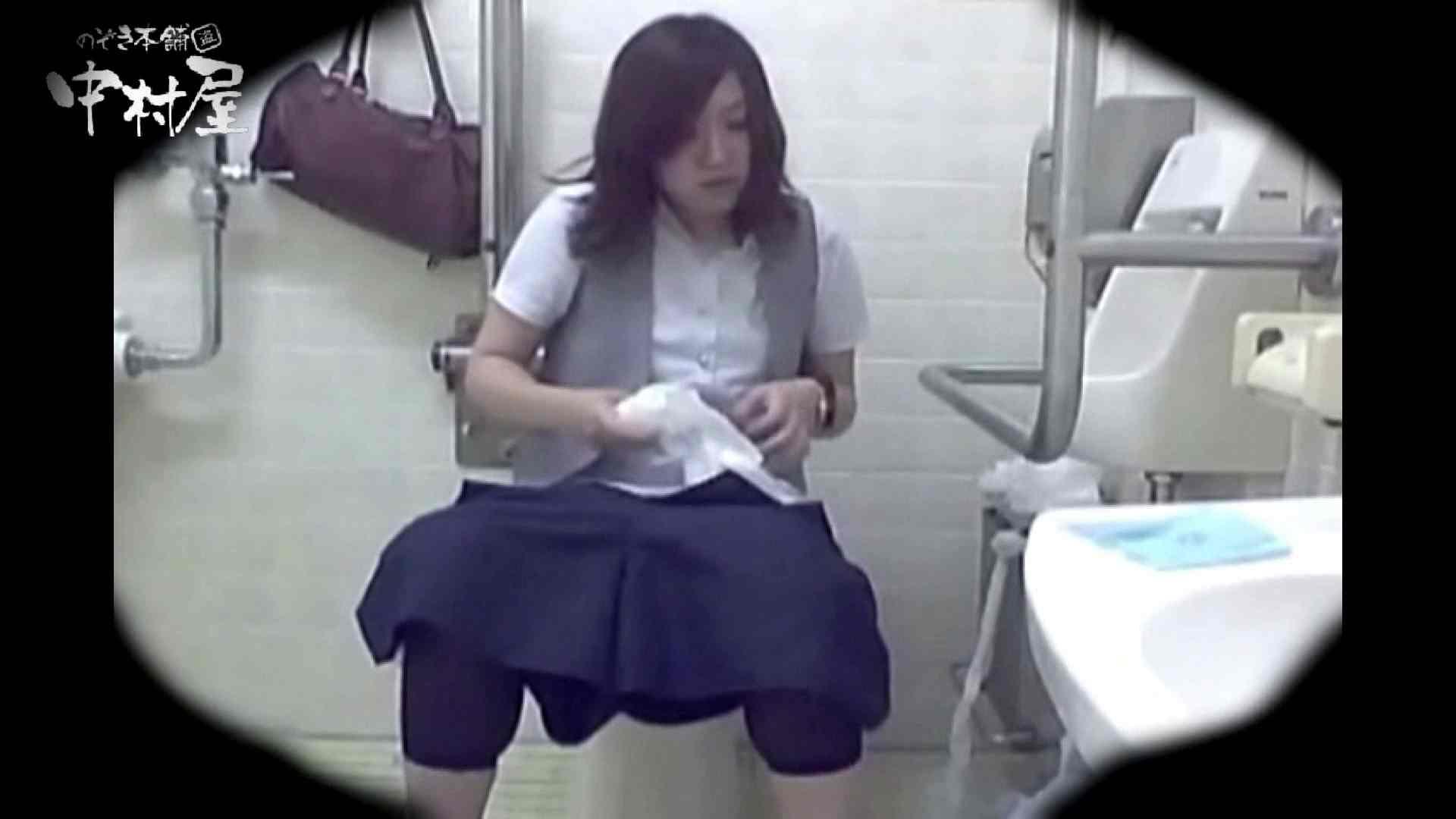 teen galトイレ覗き紙がナイ編‼vol.12 トイレ 盗撮 96PIX 18