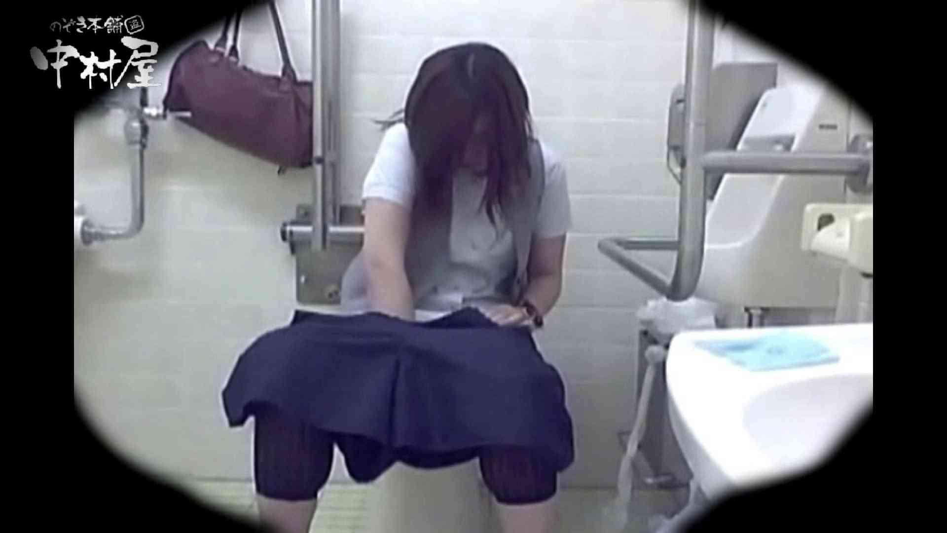 teen galトイレ覗き紙がナイ編‼vol.12 浴衣 ワレメ動画紹介 96PIX 20