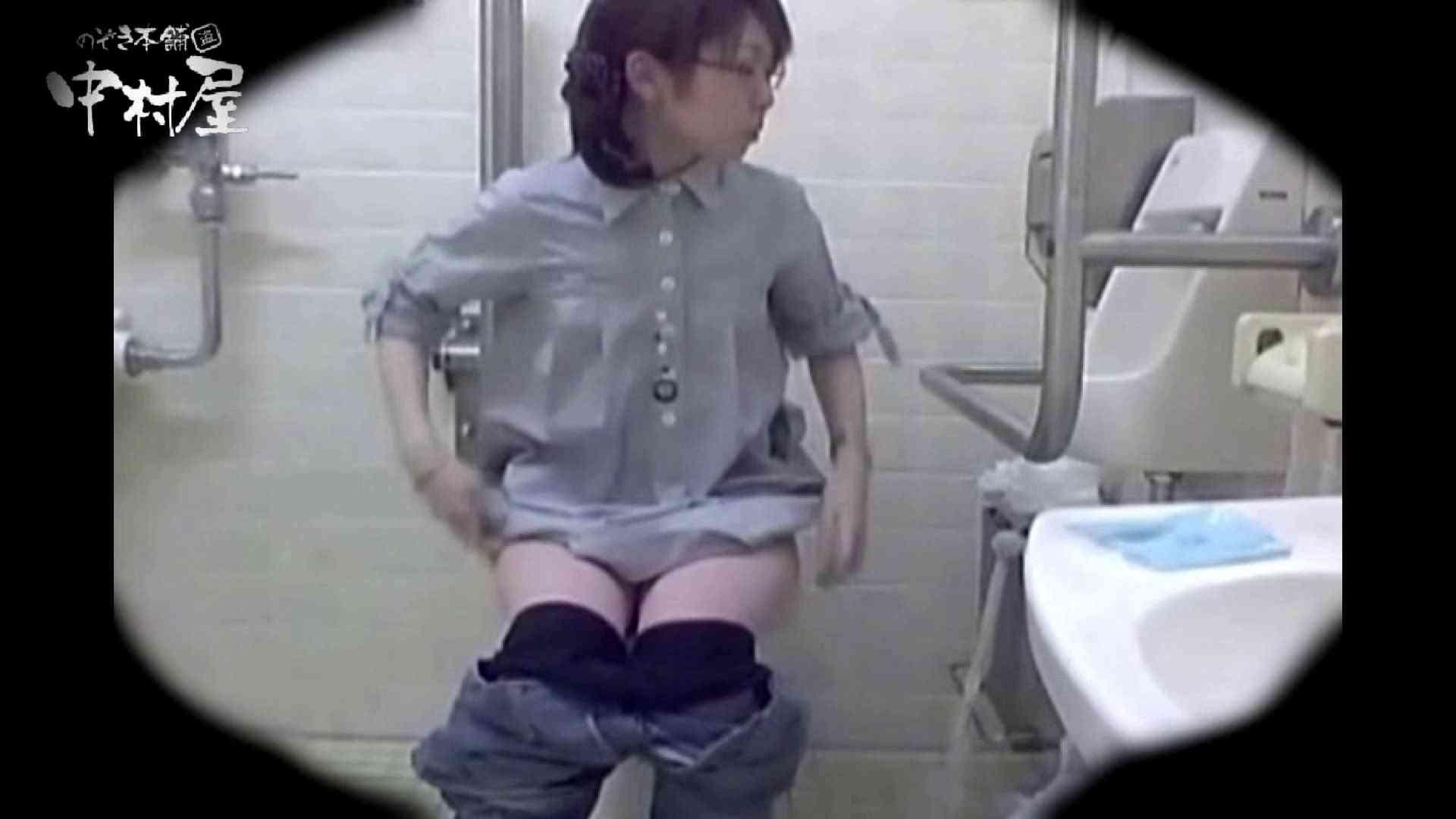 teen galトイレ覗き紙がナイ編‼vol.12 トイレ | 覗き 盗撮 96PIX 52