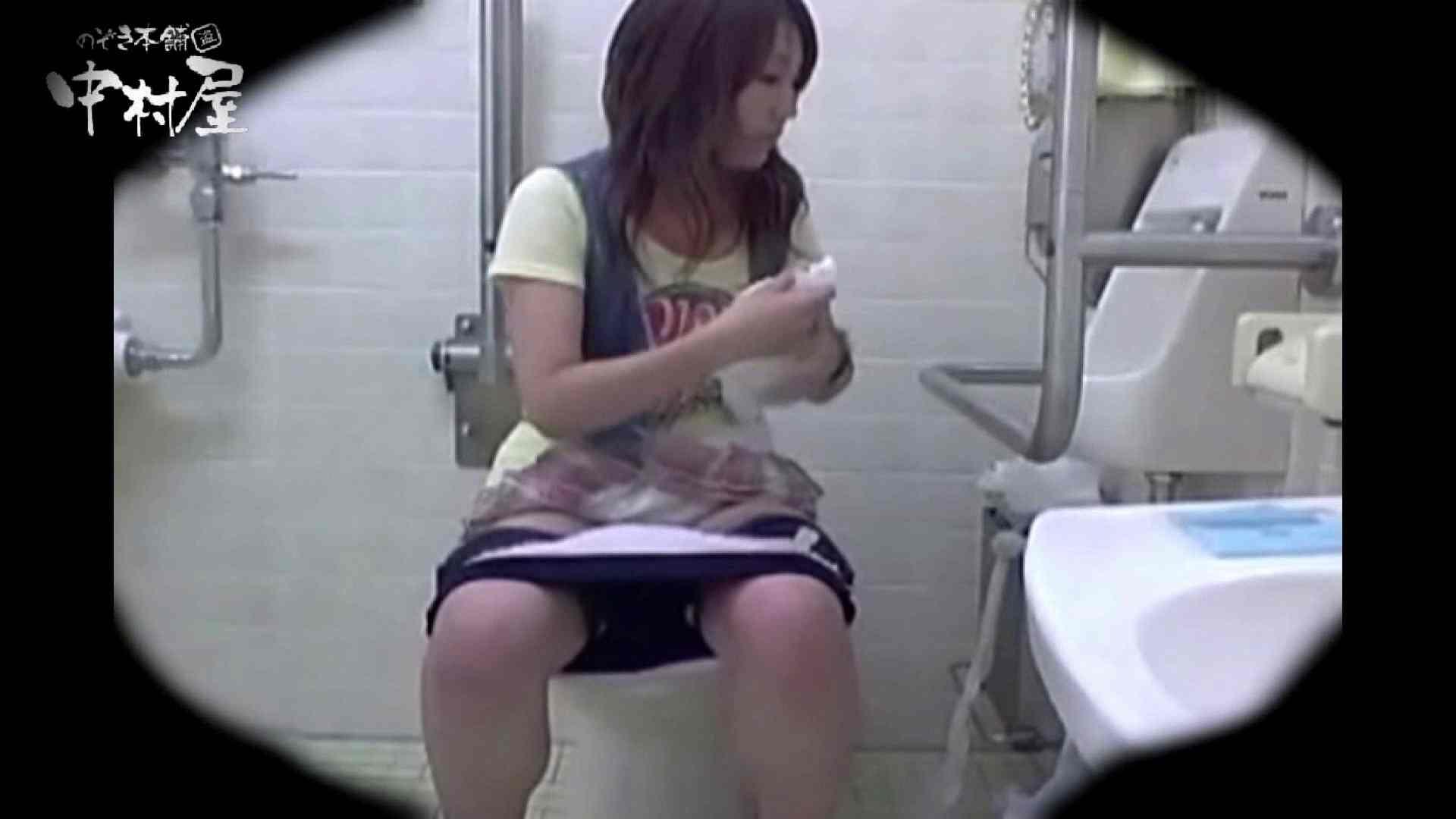 teen galトイレ覗き紙がナイ編‼vol.12 トイレ | 覗き 盗撮 96PIX 91