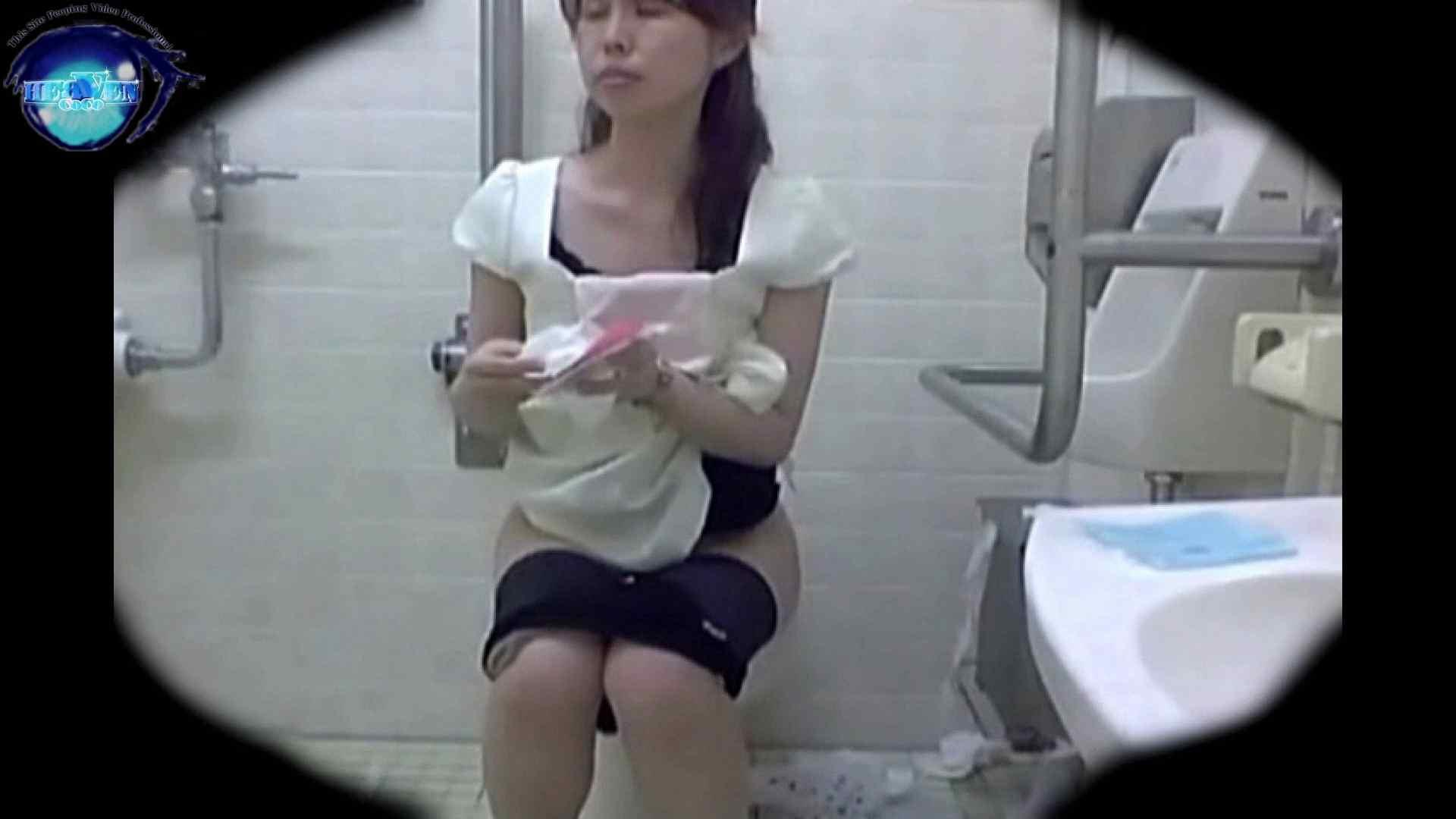 teen galトイレ覗き紙がナイ編‼vol.14 トイレ | 覗き 盗撮 77PIX 10